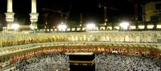 Biaya Haji Plus, Biaya ONH Plus