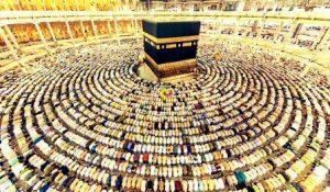 Cek Keberangkatan Haji 2019, Keberangkatan Haji 2019 Indonesia, keberangkatan haji terbaru 2019